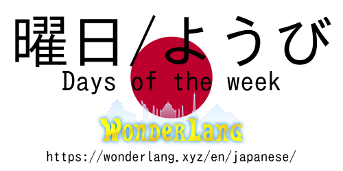 Japanese Lesson – Days of the Week