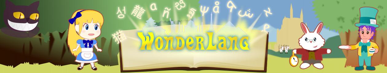 WonderLang