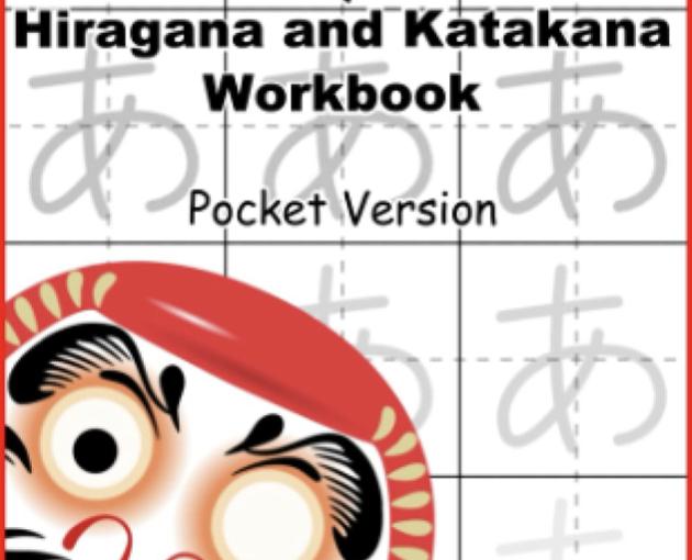 WonderLang's Hiragana and Katakana Workbook is out on Amazon!