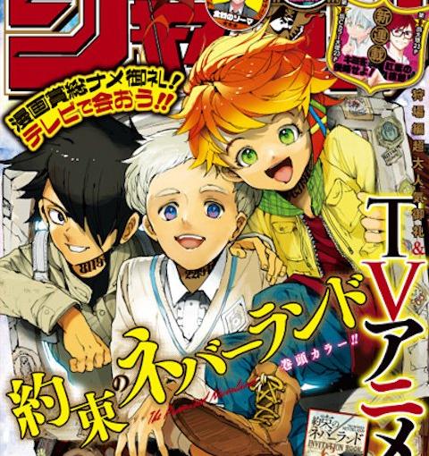 Reading Manga Names in Japanese